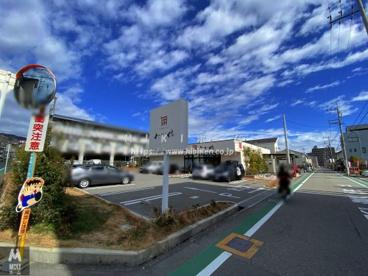 生鮮専門店・たか橋 牧落店の画像1