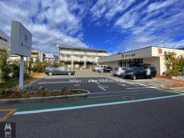 生鮮専門店・たか橋 牧落店の画像3