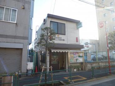 京島二丁目交番の画像1