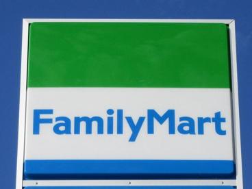 ファミリーマート甲府南インター店の画像1