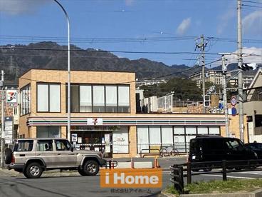 セブンイレブン神戸御影八色橋東店の画像1