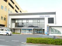 滋賀銀行 堅田駅前支店