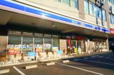 ローソン 札幌手稲駅前店