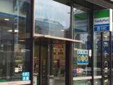 ファミリーマート 新三河島駅前店