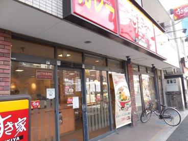 すき家 住吉新大橋通店の画像1