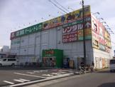ローソン フタバ図書GIGA大宮店