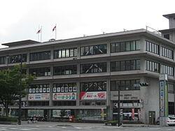 和歌山中央郵便局の画像1