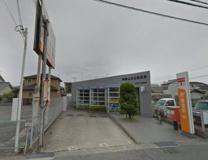 和歌山天王郵便局
