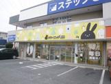 クリーニング専科太田西本町店