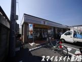セブン‐イレブン 鎌倉小町2丁目店
