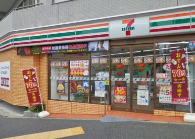セブン-イレブン新宿曙橋駅東店の画像1