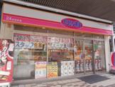 キッチンオリジン 門前仲町店