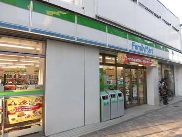 ファミリーマート新宿住吉町店の画像1
