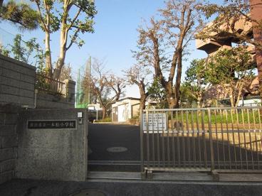 横浜市立 一本松小学校の画像1