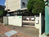 堀ノ内東保育園