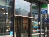 ファミリーマート  板橋東新町二丁目店