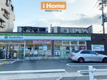ファミリーマート灘篠原本町店の画像1