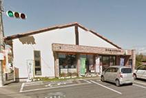 足利南大町郵便局