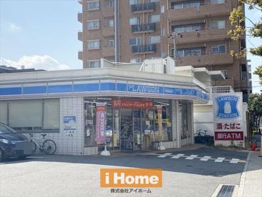 ローソン神戸御影郡家一丁目店の画像1