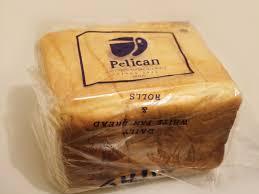 パンのペリカンの画像5