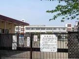 尼崎市立 塚口小学校