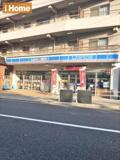 ローソン篠原本町店