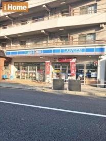 ローソン篠原本町店の画像1