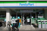 ファミリーマート阿佐谷北六丁目店