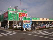 フードワン 片倉店