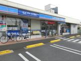 ローソン 練馬大泉町三丁目店