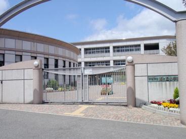 旭ケ丘小学校の画像1