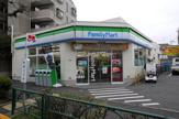 ファミリーマート中野鷺宮一丁目店