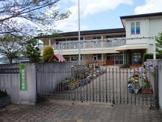 香芝市立鎌田幼稚園
