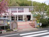 関屋幼稚園