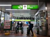 大井町駅 東口