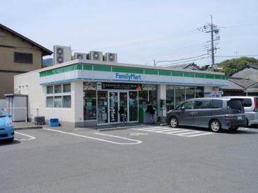 ファミリーマート香芝二上駅前店の画像1
