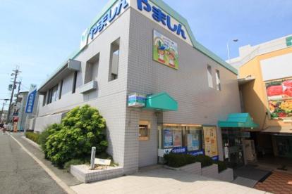 大和信用金庫 香芝中央支店の画像1