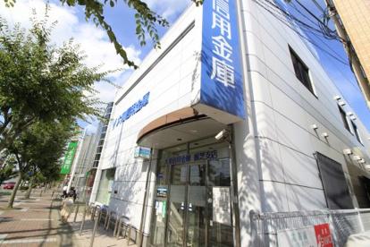 大和信用金庫 香芝支店の画像1