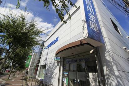 大和信用金庫 香芝支店の画像2