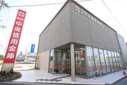 奈良中央信用金庫二上支店の画像2