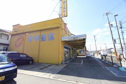 リカースター香芝店の画像1