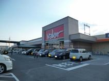スーパーマーケットバロー 真野店