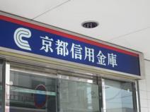 京都信用金庫 小野支店