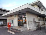 高林郵便局
