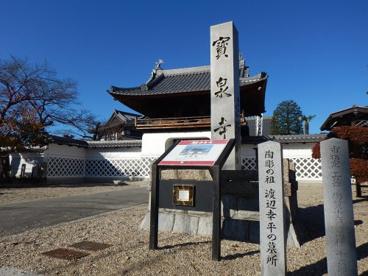 宝泉寺の画像2