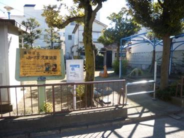 あづま児童遊園の画像3