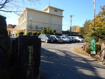 瀬戸市立東明小学校の画像2