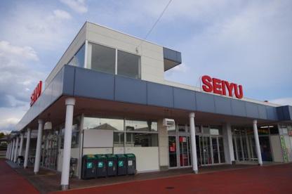西友 瀬戸店の画像1