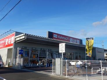 DCMカーマ21 瀬戸店の画像3