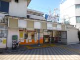 東武亀戸線 東あずま駅
